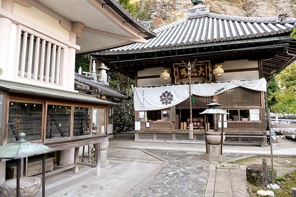 ますます訪ねたくなる 宝山寺
